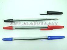 newest cheapest simplest ballpoint Pen