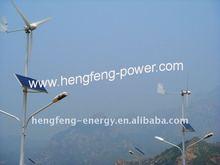 El viento& híbrido solar 50w de calle del led de luz de la turbina de viento 200w