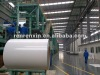 high reflective aluminum plate
