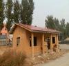 Cheap prefabricated villa