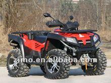 ATV 800cc with CVT Automatic Transmission