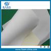 supply soft rubber sheets sbr foam material