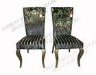 Antique High Back Banquet Chair L880