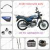 motorcycle ax100 motorcycle parts