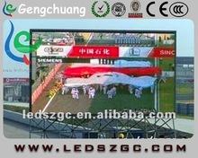 2015 brand new decorative screen 2012 new innovative product