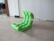 Legless folding lounge
