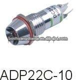 pilot light LED signal lamp LED indicator light