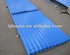 painted corrugated sheet metal(FACTORY)