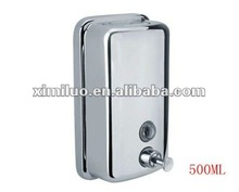 500ml Auto Soap Dispenser