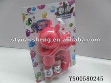 New design-Animal Bubble Gun with music and lights