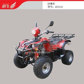 Gas-Powered 4-Stroke 110cc Engine atv off road vehicle