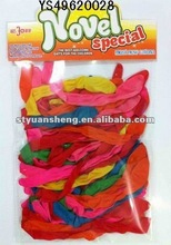 Hot selling!Party balloon,colorful balloon