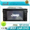 grand cherokee/sebring/jeep wrangle car dvd with gps navi