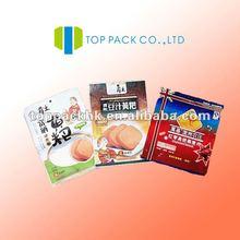 food aluminum foil bag/food packaging bag/food aluminum foil packaging bag
