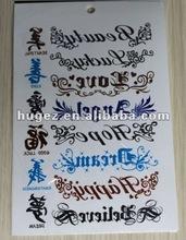 2012 new design tattoo sticker