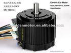 10 kw electric car motor kit