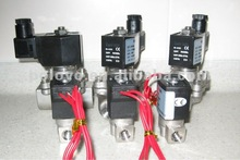 ZCM series coil gas, nature gas solenoid valve