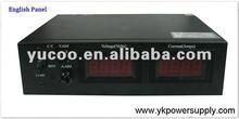 12V 80A regulated supply (YK-AD1280)