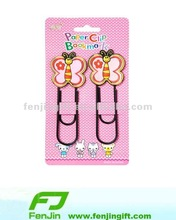 Fashionable animal shape pvc bookmark