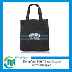 High Quality Vietnam Pet Shop Bag 2012