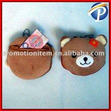 Foldable Bear shopping bag with non woven