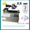 High-speed JS-908 magic stick eye massage tube automatic cutting machine (Cold mode)