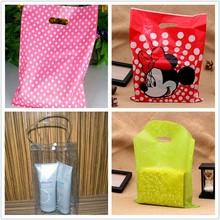 Eco-friendly bopp sealed bag for food