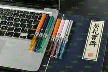 Electronic Cigarette tar freE Cigarette cigarette