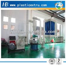 NBR rubber pulverizer machine