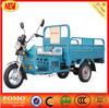 China Wholesale Custom motorized ice cream cargo tricycle