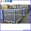 Bitzer compressor indusstrial evaporative air cooler condensing unit