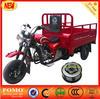China Wholesale Custom 250cc motor tricycle