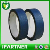 invitation distributors aluminum foil tape high temperature