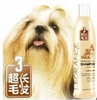 Private Label Organic Pet Shampoo for Sale