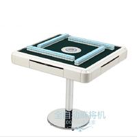 mahjong table sale