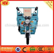2014 hot selling motorized tricycle rickshaw