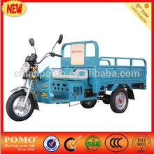 Chinese Wholesale Custom three wheel motorcycle passenger