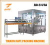 ZLD-2/4/5A Multi Heads Automatic Molding bag liquid filling machine