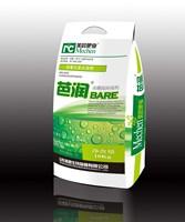NPK fertilizer 20-20-20