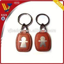 2014 football keychain custom keychain gift
