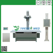 20kw with bucky stand medical x-ray machine