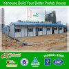China economic portable modular steel house