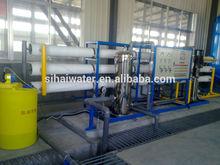 High efficiency disc filter machine,waterworks water filter machine, pure drinking water plant