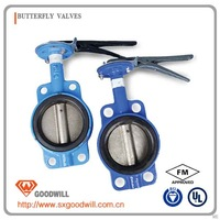 float valve baffle plate