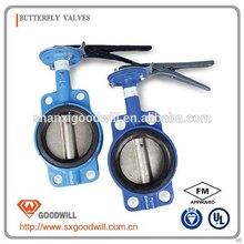 float valve baffle plate