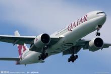 air freight china to ireland