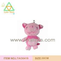 High Quality New Design Cute Stuffed Plush Pig Toy