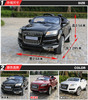 audi q7 suv baby ride on toy car for sale/ electric cheap car with mp3/RC remote control