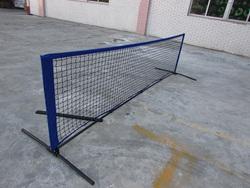 kids tennis nets nets for sale height adjustable tennis net
