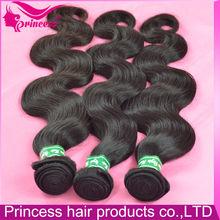 Princess hair product 100% virgin human hair no tangle brand name hair weave